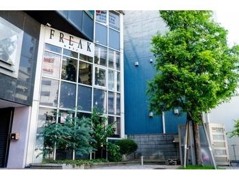 フリーク 香椎(FREAK)(福岡県福岡市東区/美容室)