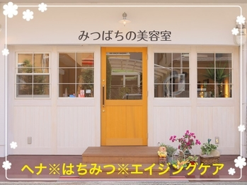 みつばちの美容室(兵庫県尼崎市/美容室)