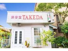 美容室 タケダ(TAKEDA)の詳細を見る