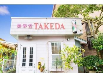 美容室 タケダ(TAKEDA)(鹿児島県奄美市/美容室)