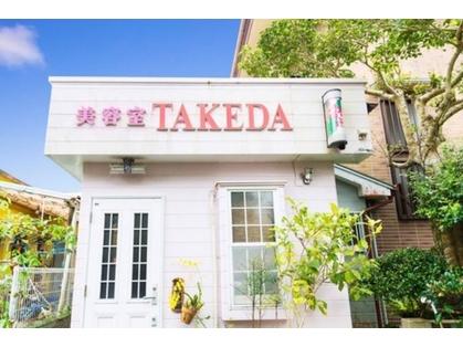 美容室 タケダ(TAKEDA) image