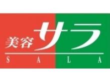 美容サラ 阪急川西店