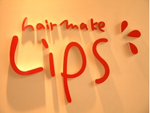リップス(Lip's)