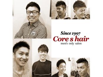コアズヘア(Core(s)hair)(長崎県長崎市/美容室)