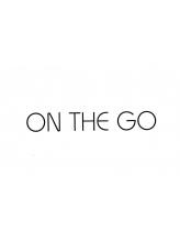 オンザゴー(ON THE GO)