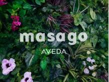 マサゴ アヴェダ(masago AVEDA)