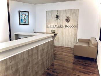 ヘアメイク ロココ(Hair Make Rococo)(群馬県北群馬郡吉岡町/美容室)