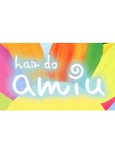 アミュウ(amiu)