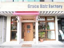 Grace Hair Factoryへお気軽にどうぞ♪亀岡駅徒歩20分駐車場有