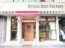 Grace Hair Factoryへお気軽にどうぞ♪