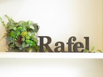 ラフェル(Rafel)(東京都日野市/美容室)
