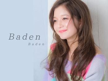 バーデンバーデン 西谷店(Baden Baden)(神奈川県横浜市保土ケ谷区/美容室)
