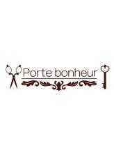 ポルトボヌール(porte bonheur)