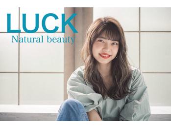 ラック成城(LUCK)(東京都世田谷区/美容室)