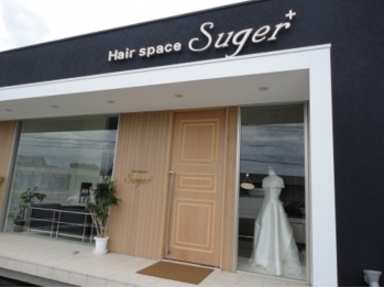 ヘアースペース シュガープラス 吉成店(Hair space Suge+)