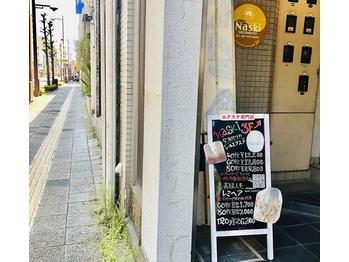 ナスキィ 高松店(Naski)(香川県高松市/美容室)