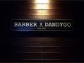 バーバー ダンディゴ(BARBER DANDYGO)