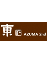 アヅマセカンド(AZUMA2nd)