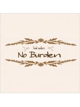 ノーバーデン(No Burden)