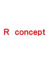 アール コンセプト(R concept)