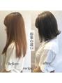☆Zina☆大人ボブ_スリークボブ厚めバングローライト06