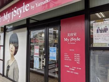 マイスタイル せんげん台店(My j Style)(埼玉県越谷市)
