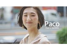ヘアーズファクトリー パコ(Hair's factory Paco)の詳細を見る