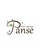 ヘアデザイン パンセ(hair design Panse)