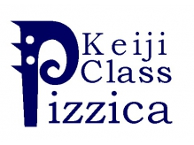 ケージクラスピチカ(KEIJI CLASS pizzica)