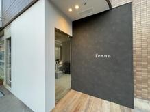 フェルナ(ferna)の詳細を見る