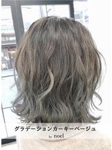 【noel 溝の口店】グラデーションカーキーベージュ.46