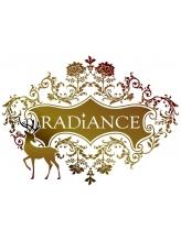 レディアンス(radiance)
