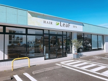 美容室 リーフ 島田店(LeaF)