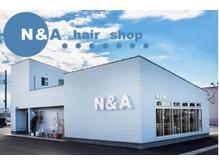ヘアショップ エヌアンドエー 久喜菖蒲店(hair shop N&A)
