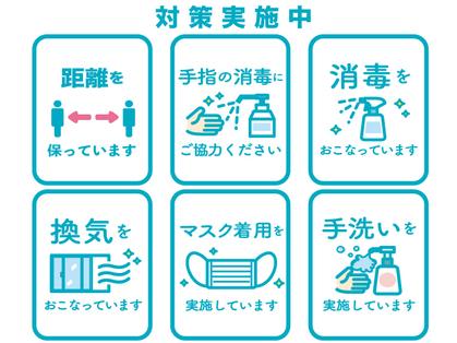 ヘアーサロンソシエ 東武宇都宮店 image