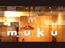 ヘアールームムク(hair room muku)