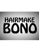 ヘアーメイク ボノ 調布(HAIR MAKE BONO)