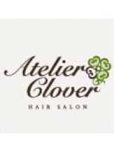 アトリエクローバー(Atelier Clover)