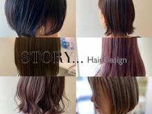 ストーリー ヘアデザイン(STORY...Hair Design)の詳細を見る