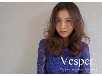 ヴェスパー(Vesper)