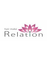ヘアメイクリレイション (hair make Relation)
