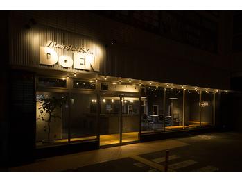 ドゥーエン 緑橋店(DoEN)(大阪府大阪市東成区/美容室)
