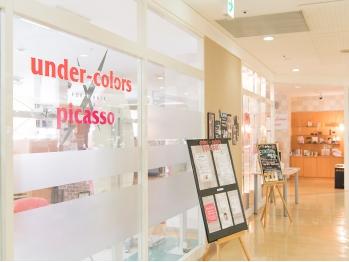 美容室ティーライズグループ アンダーカラーズ バイピカソ ×PICASSO(青森県弘前市/美容室)