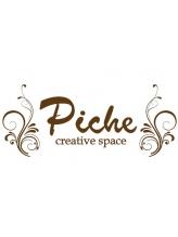 クリエイティブスペース ピシェ(creative space Piche)