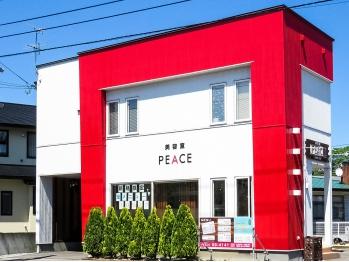 美容室ピース(PEACE)