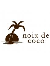 ノアドココ(noix de coco)