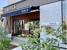 ダックス(DACS)の詳細を見る