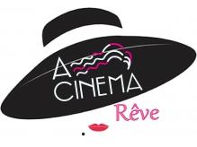 エーシネマ リヴ(A CINEMA Reve)