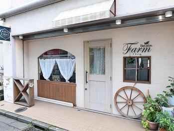 ヘアサロン ファーム(Hairsalon Farm)(神奈川県横浜市保土ケ谷区/美容室)