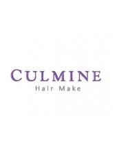 ヘアーメイク クルミネ(Hair Make CULMINE)